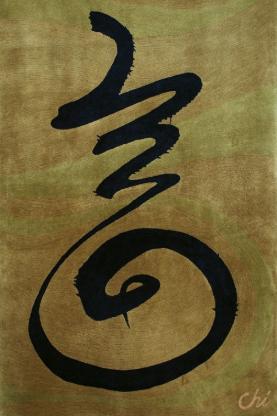 Symbol Chi.png